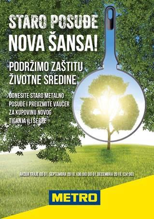 20180903-staro podue nova ansa.jpg